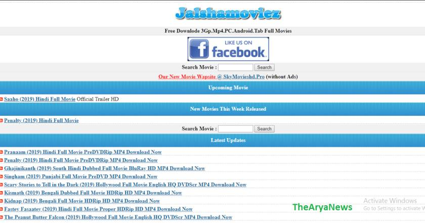 Jalshamoviez: In this article, We have talked about Jalshamoviez, an illegal and pirated website to download movies without any charges.
