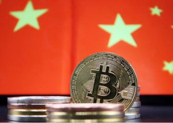 China Declares all Cryptocurrency Transactions Illegal